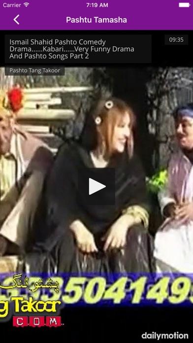 100+ Latest Pashto Tamasha 2016-0