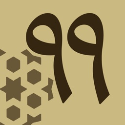 Names of Allah - The 99 beautiful names of Allah s.w.t.