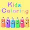 儿童涂色书 - 秘密素描绘画花园绘图大师