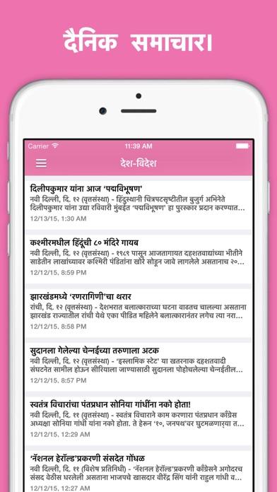 Marathi dating app ghosting iemand dating