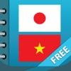Japanese-Vietnamese Dictionary Free Tu Dien Nhat Viet - iPhoneアプリ