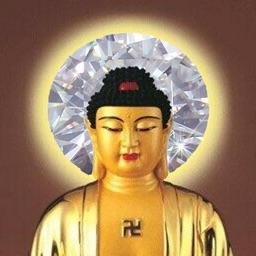 Diamond Sutra - 金剛經 free