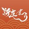 新庄まつり - iPhoneアプリ
