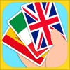 【知育・無料】みんなの国旗カード〜ヨーロッパ編〜 - iPhoneアプリ
