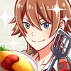 ごちそう! for Girls - 料理が学べるゲームアプリ iPhone / iPad