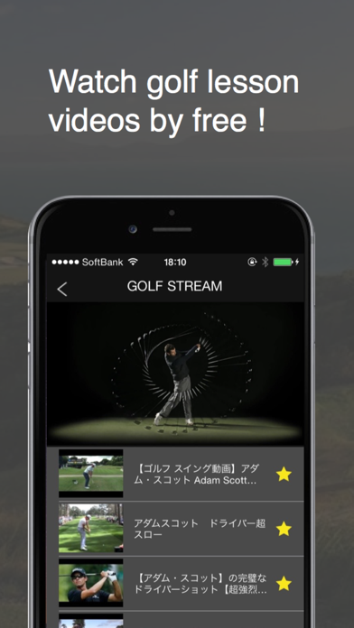 Golf Stream screenshot two