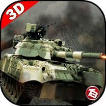 Tank Commando Operation 2016