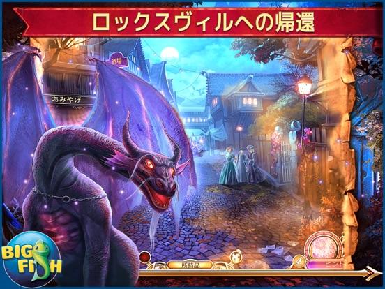 ミッドナイト・コーリング:アナベルの冒険 - ミステリーアイテム探しゲーム (Full)のおすすめ画像1