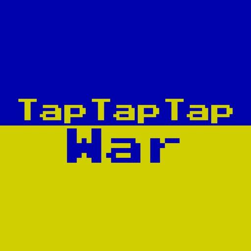 TapTapTapWar - Toque para ganar! Juego divertido de jugar con los amigos. 2 jugadores del juego!
