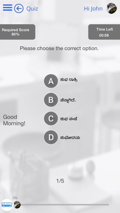 Learn Kannada via Videos by GoLearningBus