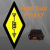 Ham Tool FT-817