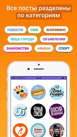 ero-foto-podsmotreno-vkontakte