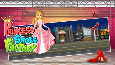プリンセス靴工場 - デザイン、メイク&このメーカーのゲームで靴を飾ります紹介画像1