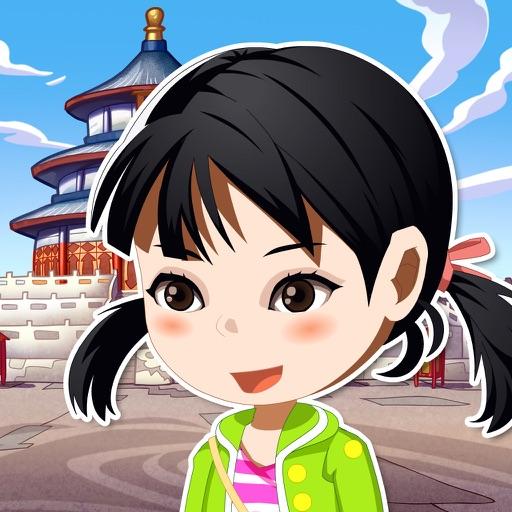 粒粒的旅行-北京-儿童人文旅行益智解谜游戏