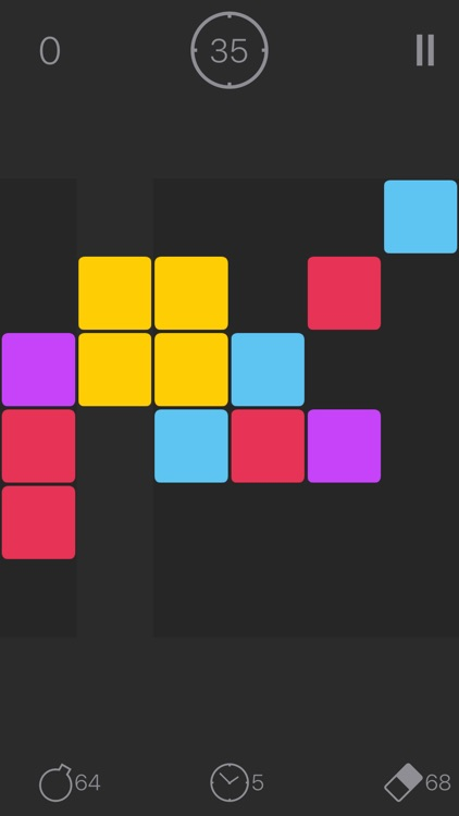 Kyoob: Find the square solution screenshot-4