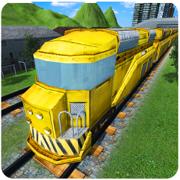超级模拟火车3D - 真正的机车模拟游戏