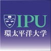 IPU・環太平洋大学アプリ