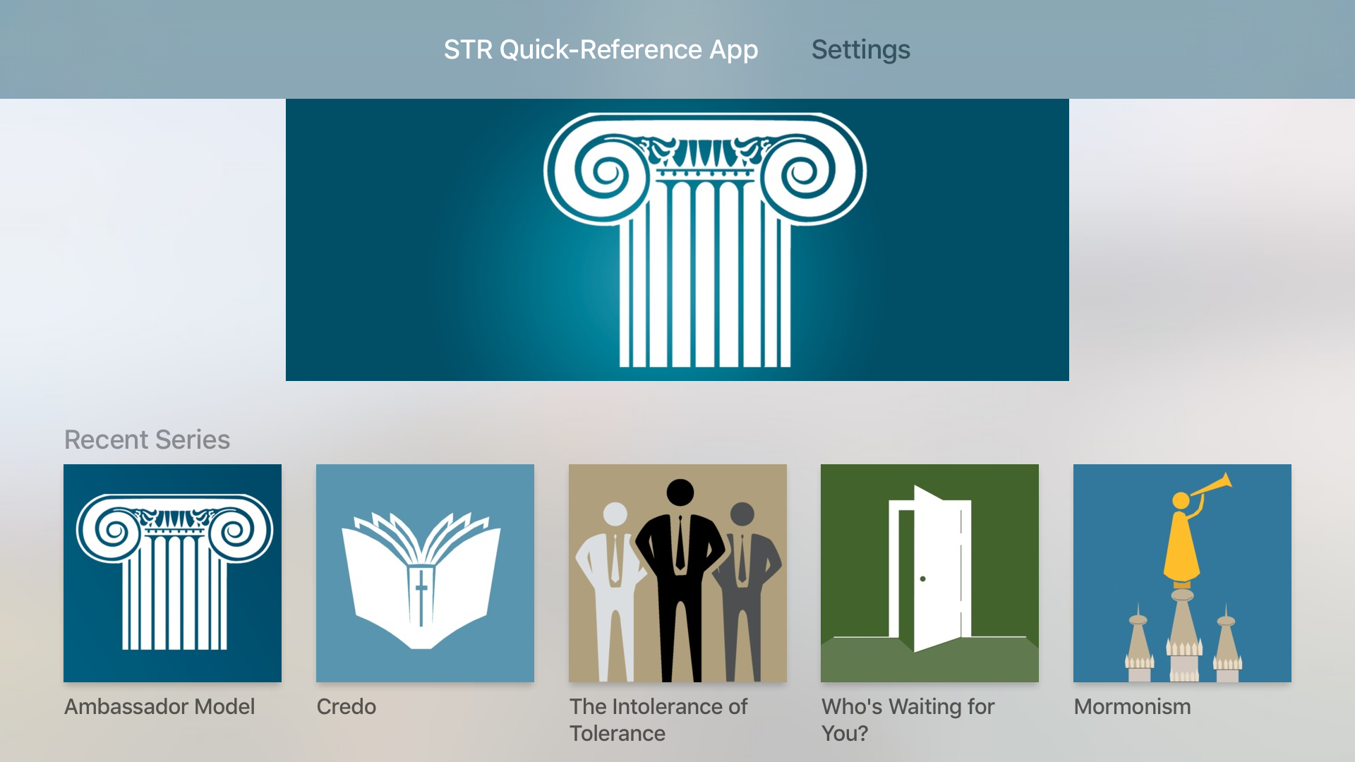 STR Quick-Reference App screenshot 7