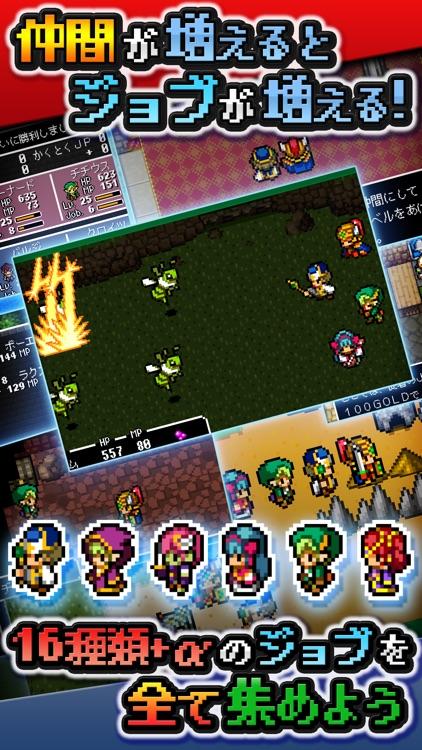 RPG ドラゴンシンカー screenshot-4