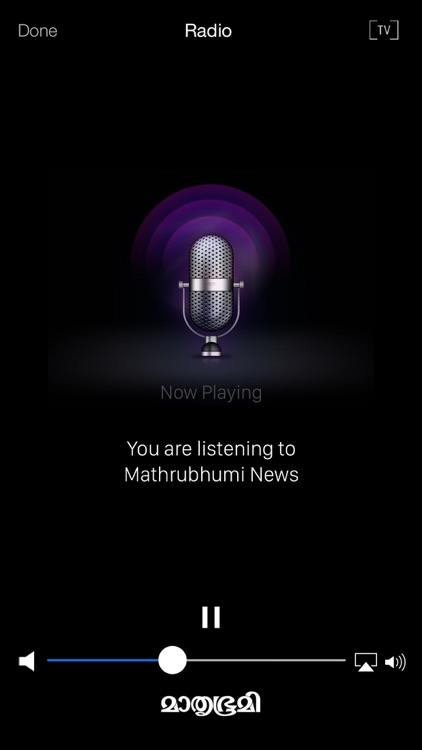 Mathrubhumi screenshot-3