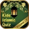 Muslim Kids Islamic Quiz :Vol 3 (Quran & Risalat)