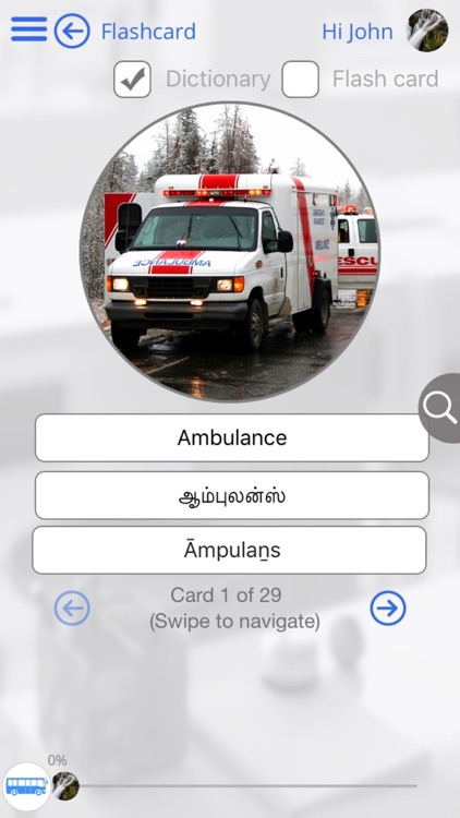 Learn Tamil via Videos by GoLearningBus screenshot-0
