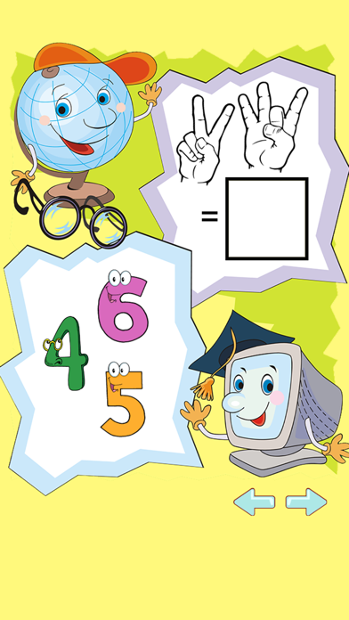 Kids Counting Games : Math Early Learning for Pre K , 1 to 5 Year Olds screenshot two