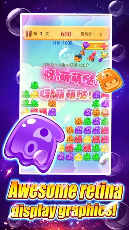 Eliminate jelly screenshot-3
