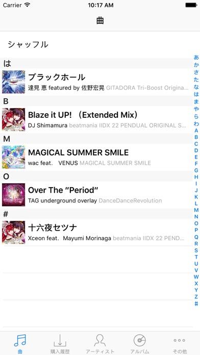 着信うた プレイヤー screenshot1