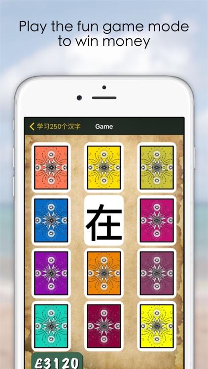 Learn Chinese Characters 500 screenshot-3