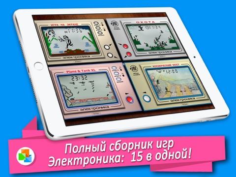 Электроника PRO для iPad