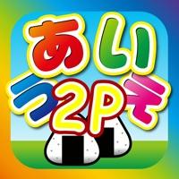 Codes for Japanese Hiragana Katakana 2 Players Hack