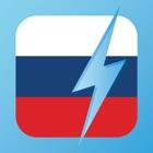 Learn Russian - WordPower icon