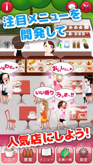絶品!ウマすぎカフェ