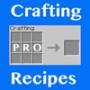 Crafting Recipes Pro