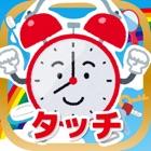 知育タッチ! icon