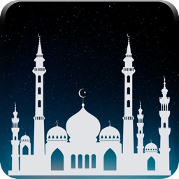 Islamic Guide - Islamic Tools