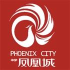 凤凰城 icon
