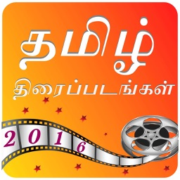 Tamil Movies 2016 New