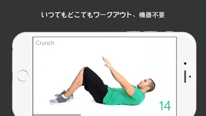 Quick Fit - 7 Minute Workout, Yoga, and Absのおすすめ画像3