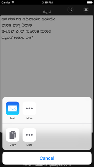 Kannada for iPhone on the App Store