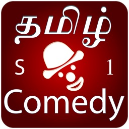Tamil Comedy Vadivelu Series 1