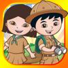 Treasure Dash Math: Fun Multiplication Games for Kids - Brainster Academy Inc.