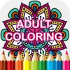 Mandala Coloring Books - Colors Therapy Free Stress Relieving Pages And Share For Adults