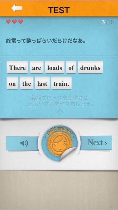 日常会話表現 - [アルク] 起きてから寝るまで英語表現のおすすめ画像5