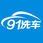 91洗车 icon