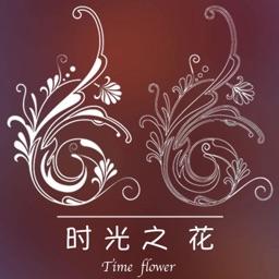 时光之花:充满幻想和童话的气息唯美得不要不要的三消手游!