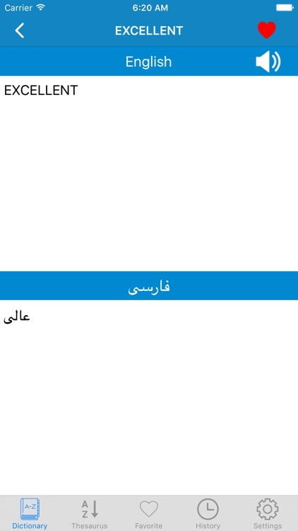 Persian to English & English to Persian Dictionary