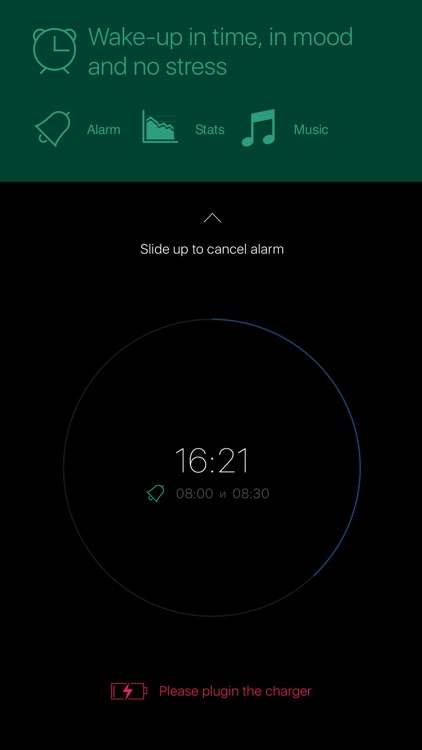 Smart Cycle Alarm PRO screenshot-3