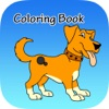 Coloring Book The Dog For kids of all ages